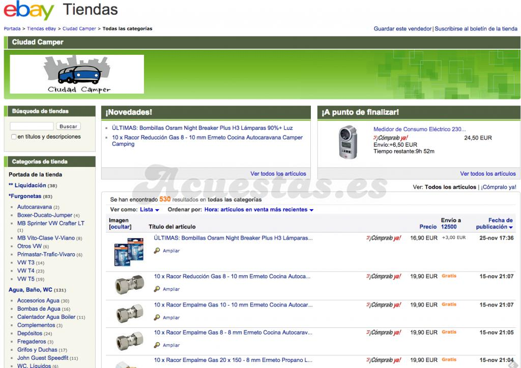 38ddc3f13d6 Ciudad Camper, Tienda Ebay en la que podrás encontrar accesorios  relacionados con el mundo de las furgonetas camper y autocaravanas